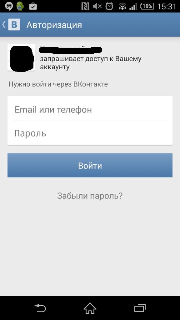 Вконтакте, фейки, google play