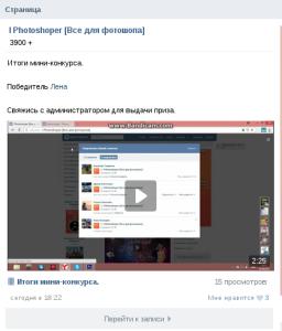 Снимок экрана - 22.08.2015 - 23:51:18