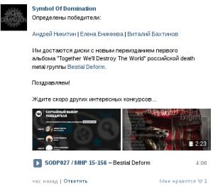 Снимок экрана - 29.08.2015 - 14:46:11