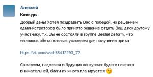 Снимок экрана - 29.08.2015 - 14:46:45